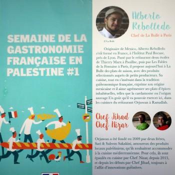 Semaine de la gastronomie française en Palestine organisée par le Consulat Général de France à Jérusalem et l'Institut français de Jérusalem