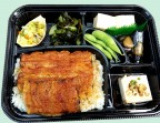 Photo BENTO portion 200g - Nodaïwa