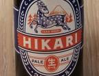 Photo HIKARI (33cl) - Nodaïwa