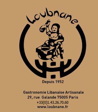 Logo Loubnane