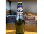 Photo 1664 sans alcool (33cl) - K5 by PAUL