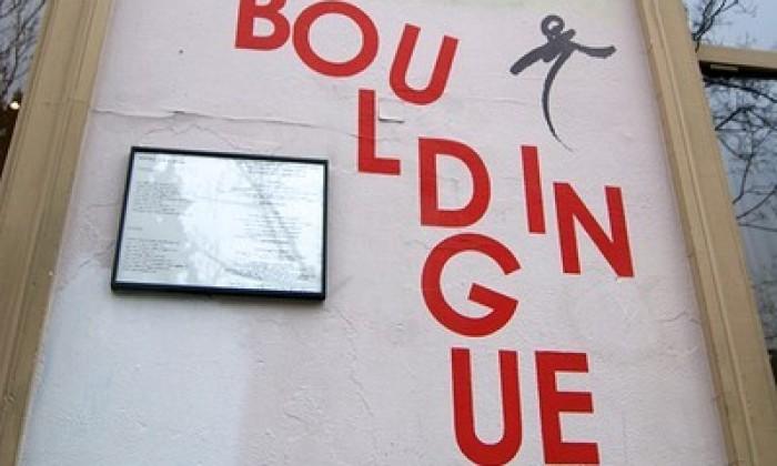 Photo Ribouldingue