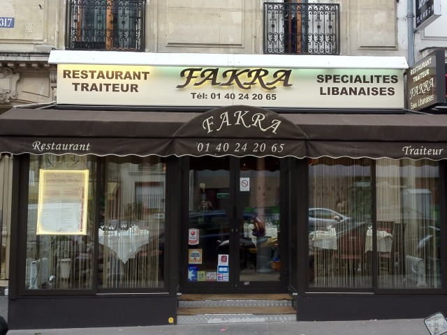 Fakra paris r servez en ligne - La table libanaise restaurant et traiteur libanais a paris 15 ...