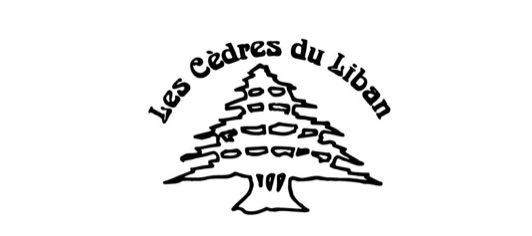 Photo of Les Cèdres du Liban