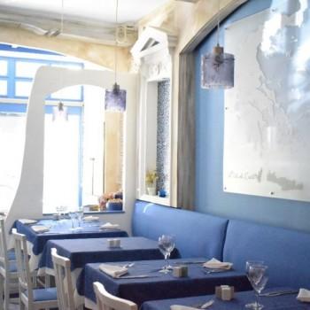 Actu.fr: Restaurant l'île de Crète, embarquement immédiat