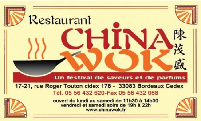 Photo CHINA WOK