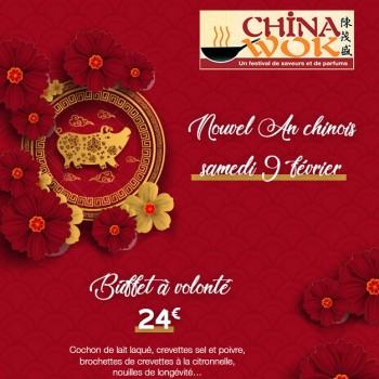 CHINA WOK FETE LE NOUVEL CHINOIS