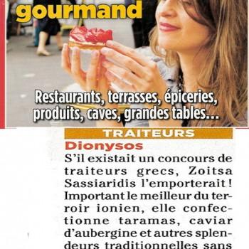 LE POINT - LES ADRESSES DU PARIS GOURMAND