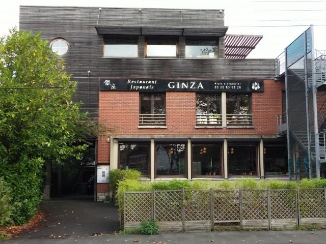 Restaurant Japonais Avenue De Flandre