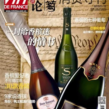 Revu des Vins de France RVF Chine