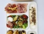 Photo Plateau Brunch option Lasagne Salmone - Bacio Divino