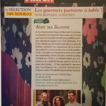 Paris Match - Février 2016