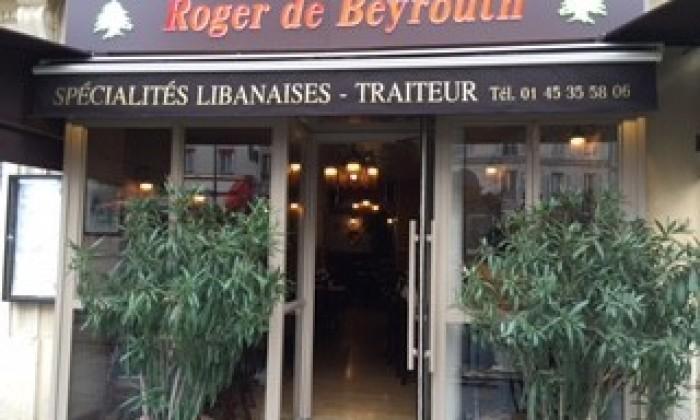 Photo Roger de Beyrouth