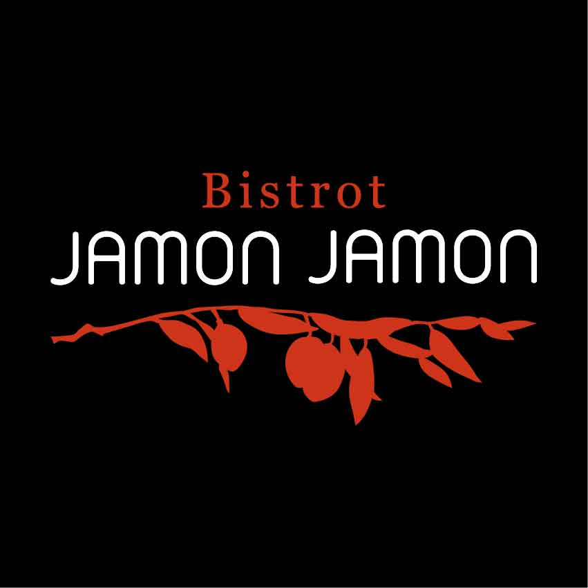 Photo of Jamon Jamon  Bordeaux