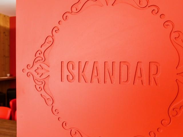 Restaurant Iskandar