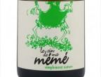 Photo Bourgogne 2019 Blanc - Le Vin de ma Mémé - Château de Champ-Renard (À EMPORTER) - La Cantine de Mémé
