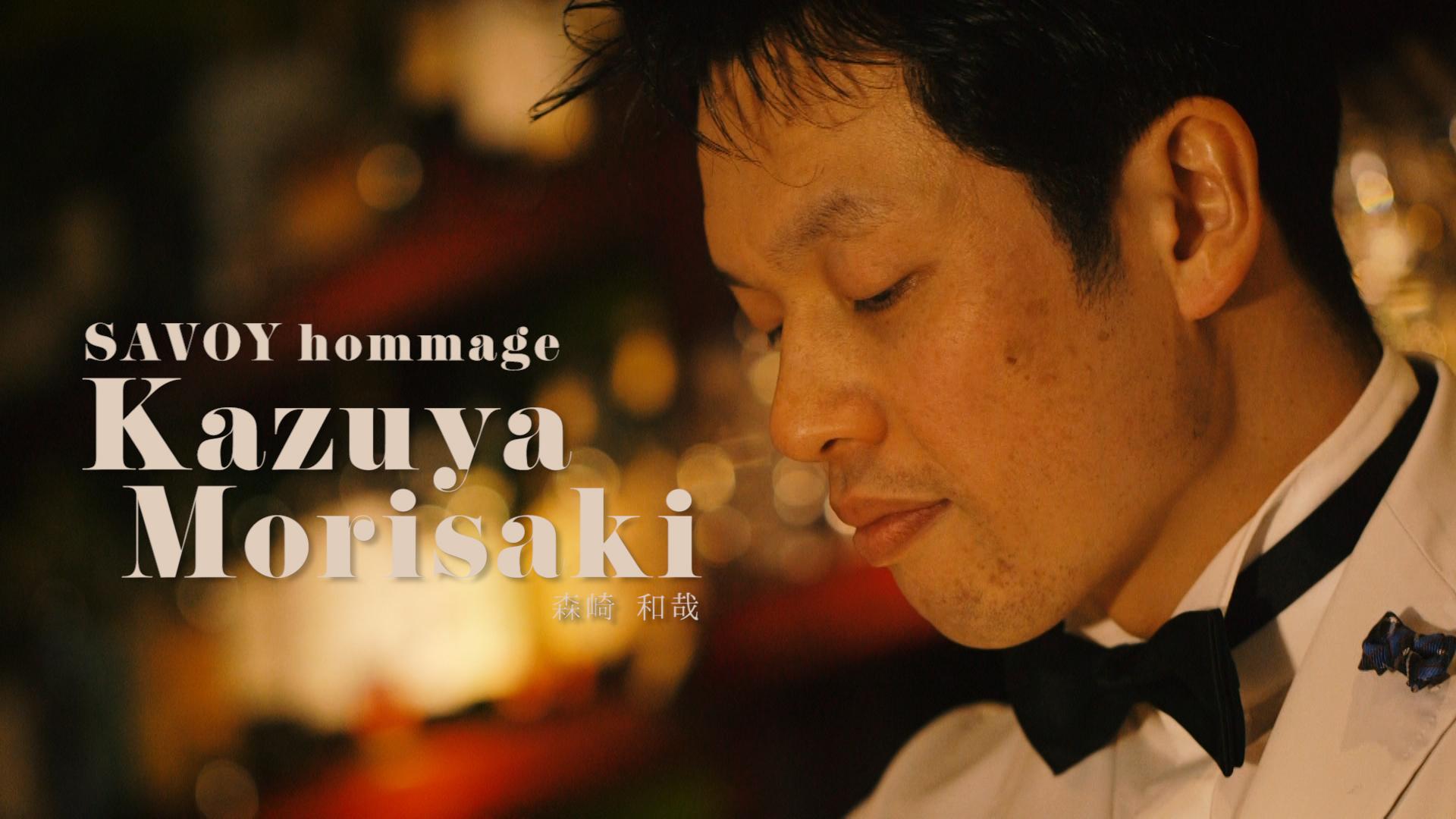 Kazuya Morisaki X Point Rouge With Camus Cognac.