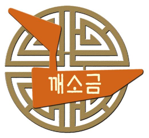 Logo SESAME ET SEL