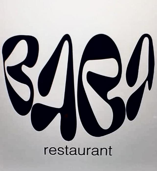 Logo Baba Marais
