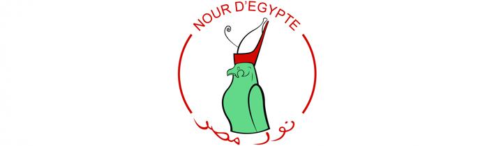 Logo LA CANTINE DE NOUR D'EGYPTE
