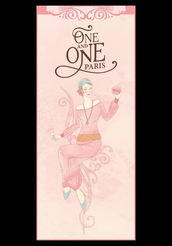 Logo ONE & ONE PARIS