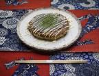 Photo Okonomiyaki Kansai au poulet (Galette japonaise dont les ingrédients sont mélangés avant d'être cuits à cœur) - AtsuAtsu