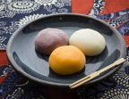 Photo 1 Mochi glacé vanille - AtsuAtsu