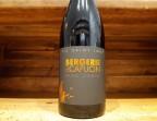 Photo Bergerie du Capucin, Pic St Loup, Dame Jeanne  - Le vin des possibles