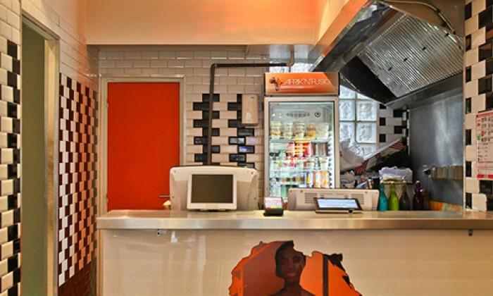 afrik 39 n 39 fusion restaurant africain paris. Black Bedroom Furniture Sets. Home Design Ideas
