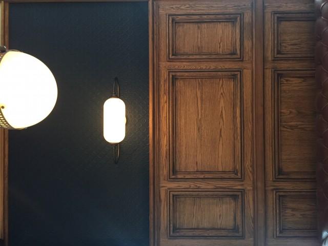 Au Bureau Paris 15