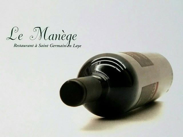 Le Manege