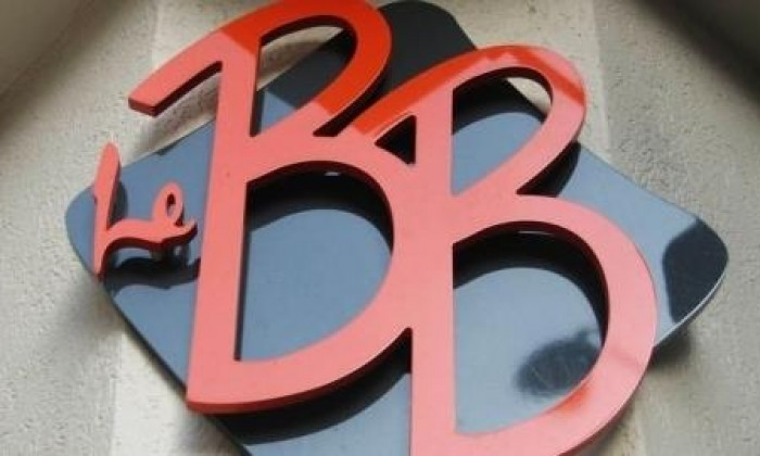 Photo Le BB -  Bouchon des Batignolles