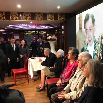 Journée de célébration des académiciens français d'origine chinoise