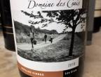 Photo Saint Véran Vieilles Vignes 2018 Domaine des Crais - Clémentine, Terrasse du Quartier Bourse - Maître Restaurateur