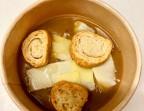 Photo Velouté d'oignons doux, oeuf de caille poché, comté affiné 12 mois, huile de truffe blanche, croutons la Chantéracoise - La Cantine de Mémé
